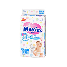 BB DIAPERS TAPE L  54 S