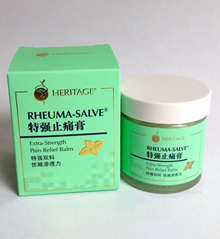 Heritage Rheuma-Salve Extra-Strength Pain Relief Balm 50g 益生特强双料止痛膏 Ache Joint Pain Rheumatic Sprain
