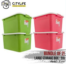 [BUNDLE OF 2] Large Capacity Storage Box - 55L * Vibrant colors *