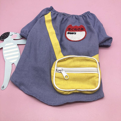 Qoo10 Japan Style Pet Dog Clothes Fat Pets Dogs Clothing Cotton