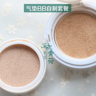 Xinqing Dutch Diy Skincare Big Cushion Foundation Bb Cream Cc Cream Kit 50g Floating Powder Package