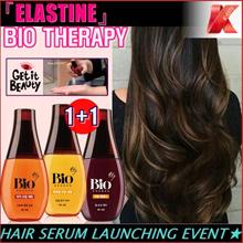 ★1+1★Elastine★KOREA No.1 HAIR SERUM ˝BIO THERAPY˝ Oil Serum / Cream Essence 80ml Launching Event!!