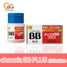 chocola BB PLUS / 250tablets / vitamin B / skin inprovement / the lowest price