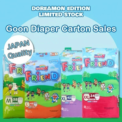 Goon - Doraemon Edition Diaper