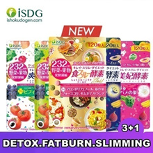 FREE KR MASK! ♥ [ISDG] AUTHORISED SELLER ♥ ISDG JAPAN NO.1 ENZYME SLIMMING/DETOX/BURN FATS