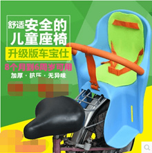 Bicycle seat child seat rear-mounted bicycle baby seat baby chair bring the kids Chair
