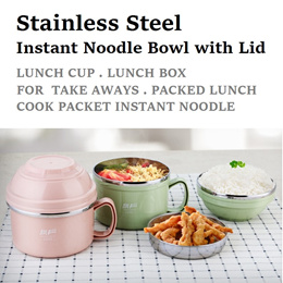 Qifeng Stainless Steel Instant Noodle Cup Bowl Food Lunch Box w Lid Home Office School Work Travel
