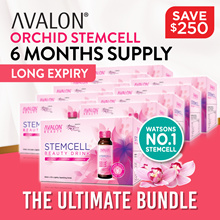 [BUNDLE OF 10] AVALON StemCell Beauty Drink | See Results in 7 Days | Best Selling Beauty Drink