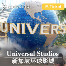 【Andys Trip】【Promo】Universal Studios Singapore Sentosa One Day Pass Adult/Child/  USS Ticket
