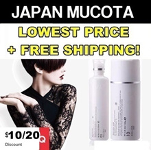 [ WEEKEND SALE 1 FOR $15.00 ] SHIP OUT FAST! ♦MUCOTA JAPAN FULL AIRE SERIES♦ SALON HOME CARE PRODUCT