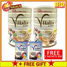 Good Morning VHalia Ginger 1kg X 2 tins + FREE 2 Vgrains 30g