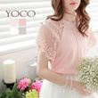 YOCO - Lace Raglan Sleeve Top-6013249