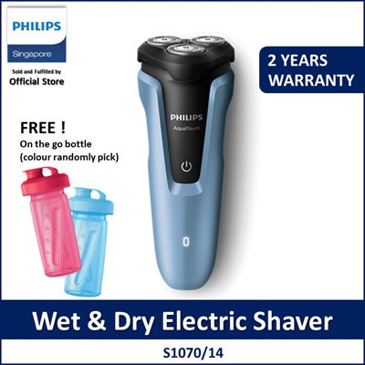 PHILIPS AquaTouch Wet and dry electric shaver with pop-up trimmer S1070/05 FREE