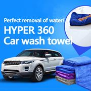 [JK-Commerce]★Hyper 360 Car Wash Towel★Microfiber Cleaning Wash Cloth/ Towel/ Kitchen/Household