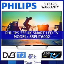 PHILIPS 55-INCH SMART 4K ULTRA SLIM LED TV * 55PUT6002 * 3 YEARS PHILIPS WARRANTY