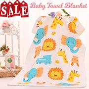 Baby Towel/Children Bath Towels / Blanket / Nursing Cover /100% Cotton Muslin Gauze / Shower Towel