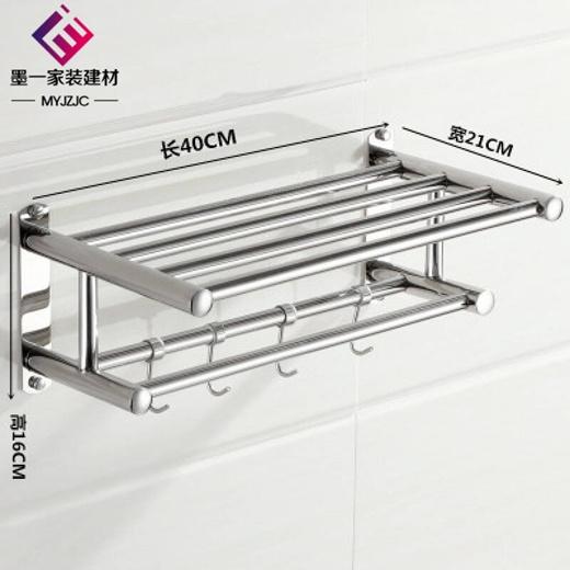 Bathroom Towel Rack Stainless Steel