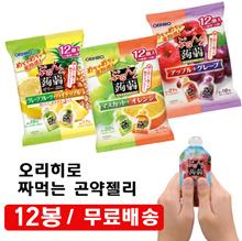 ORIHIRO / konjac jelly weighing 240g (20g × 12) / apple + grape / grapefruit + pineapple /