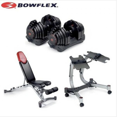 Introducing Bowflex Results Series™ treadmills, focused on motivation and helping you achieve success.
