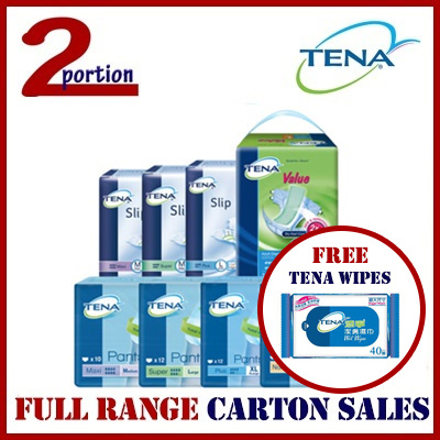 [FREE WIPES][LOWEST PRICE GUARANTEED][READY STOCK] TENA VALUE/SLIP PLUS/ SUPER/MAXI ADULT DIAPERS Deals for only S$119.9 instead of S$0