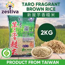 SALE! 2KG Premium Healthy Taro Fragrance Brown Rice