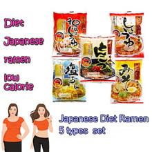 Diet japanese ramen / low calorie / Delicious but good for diet!