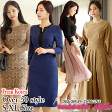 [Chicline] 2018 New arrival Up date Korean dress [UP TO 65% OFF - women fashion Korea Dress