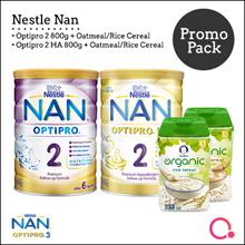 [NESTLÉ NAN]  OPTIPRO 2/ H.A 2 800g FOC Gerber Orgainic Cereal (Rice/Oatmeal) FOC given by random