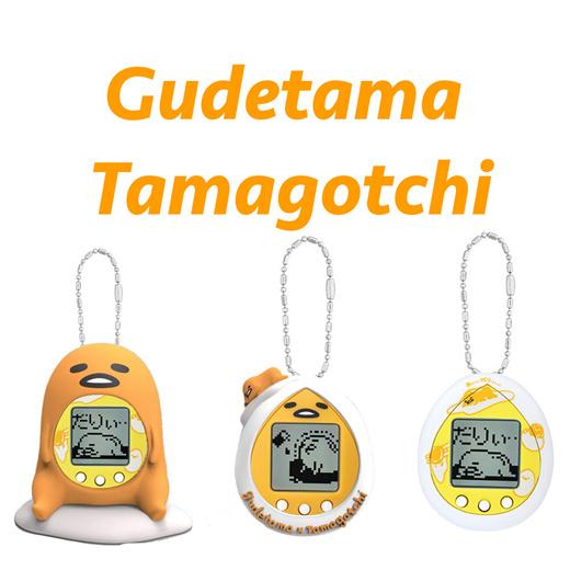 Qoo10 Release On 27 Dec 2017 Bandai Gudetama Tamagotchi 4 Types Toys