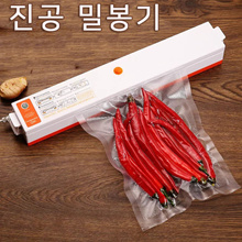 220V plug !! Vacuum Sealer / Vacuum Packer / Vacuum Packer / Vacuum Packer / Sealer / Vacuum Packing Machine