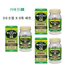 3 sets of Kavezinco and Alpha 300 tablets X / Indigestion