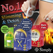 【Hot Selling】SIMPLY ❤ NEW ARRIVAL TUMERIC ENZYME ❤Calories Control + Fat burning❤Slimming +Detox