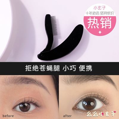 ad5c1c4f2e0 Qoo10 - lash comb Search Results : (Q·Ranking): Items now on sale at  qoo10.sg