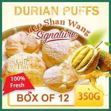 [Gin Thye] Signature Mao Shan Wang Durian Puffs *Box of 12*
