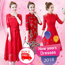 【New years red dresses】2018 NEW CheongSam / Traditional Ethnic Embroidery/Cotton and linen/chiffon