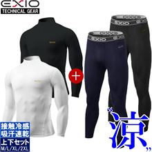 [Set down] long-sleeved high-necked long tights EXIO Ekushio sensation inner men's undershirt tights set down all three colors M-XXL | pants jersey