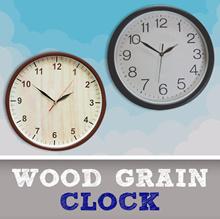 [Ready Stock] New Wood Grain Clock