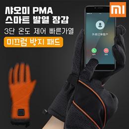 PMA智能发热手套 黑色