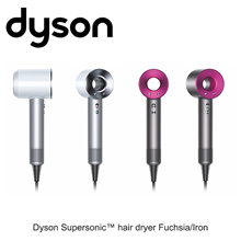 Dyson Supersonic Hair Dryer HD01 (Iron/Fuchsia)Dryer + volume diffuser 4 stage (28 ~ 100 ℃) button