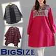 New Collection - Women Blouse Big Size - Plus Size - 4 Style - Best Seller - Baju wanita - baju size besar - kemeja wanita