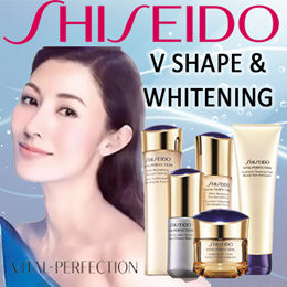 Shiseido Vital Perfection Countouring and Whitening Skincare