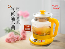 Health Pot Multi-Function Cooker Teapot Fully AutomaticElectric Teapot Glass Teapot/Kettle