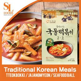 Traditional Korean Meals - Tteokbokki / jajangmyeon / seafood ball / fishcake