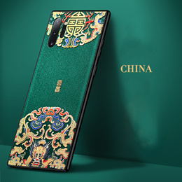 Embossed Leather Back Cover For Samsung galaxy note 10 Samsung note 10 plus Case Special China Style