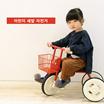 日本儿童三轮车宝宝脚踏车小孩自行车无印简约推杆手推童车1-3岁