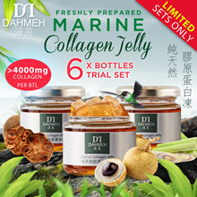 NEW LAUNCH!!  Marine Collagen Jelly [ 6 Bottles ]
