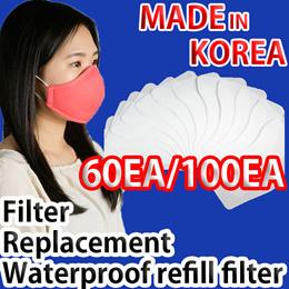 [Limited Sale] Made In Korea  Mask Filter Disposable Compatible Mask Filter 20EA/60EA Disposable Mas