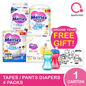 [KAO]【1 Ctn】Merries Diapers Tape/ Pants Up NB-XXL [Made in Japan] + FREE GIFT!!