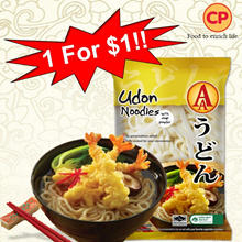 [CP Food] AA Udon Noodles 1 For $1!! (Frozen)