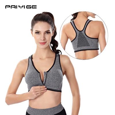 66238d7f53e 2018 Women High elastic Sports Bra Fitness Shakeproof Padded soft  Anti-Bacterial running sujetadores